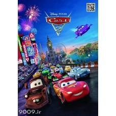 روتختی کارتونی داتیس مدل - cars