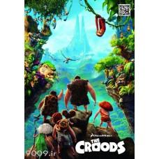 روتختی کارتونی داتیس - croods
