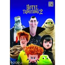 روتختی کارتونی داتیس مدل-hotel