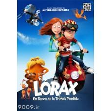 روتختی کارتونی داتیس مدل - lorax