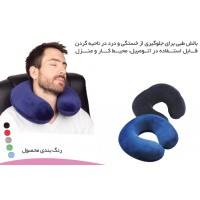 Medical pillows (Simple neck- b 113) - Model 9009 -631