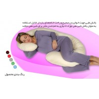 Medical pillows (Simple pregnancy- b 114) - Model 9009 -632