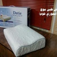 Medical pillows-Wavy datis- Model 9009 -642